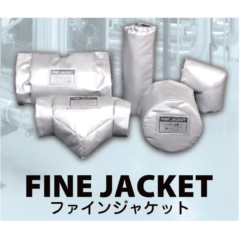 保温ジャケット「FINE Jacket」