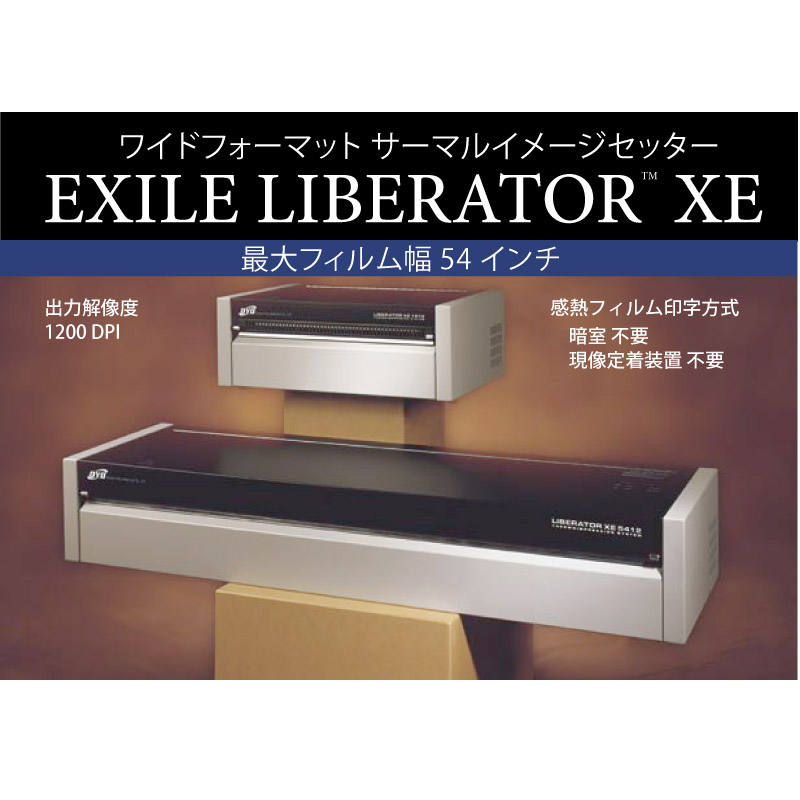 EXILE   LIBERATOR XE